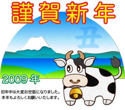 2009_01-1-1.jpg